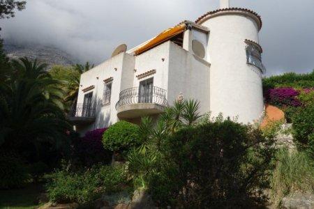 Villa Bela Vista